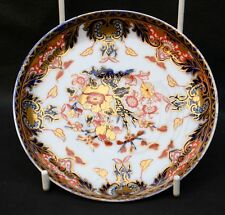 Antique Royal Crown Derby Coffee Saucer Kings Pattern  Imari 1885 Signed
