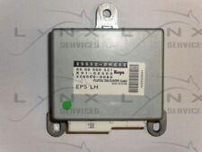 Peugeot 107 Toyota Aygo Citroen C1 Power Steering ECU Repair 89650-0H010