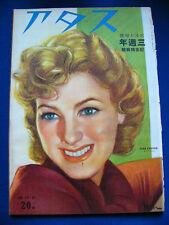 Jean Parker Annabella Gertrude Michael Clark Gable Gary Cooper Barbara Stanwyck