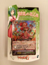 Cardfight!! Vanguard G-TD12 Neo Nectar Trial Deck Bushiroad