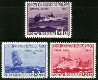 DR Nazi WWII Romania Rare Stamp 1936 Nevy Ships Submarine U War Boat Brigantine