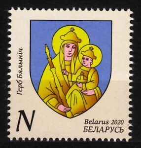 BELARUS 2020-16 Heraldry. Byalynichy Town Arms. Madonna With Child, MNH