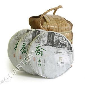 2016 Supreme Yunnan Remote Mountain Ancient Tree puer Pu'er Puerh Raw Tea Cake