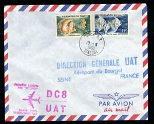 Mali - 1960 Douglas DC-8 First Flight Airmail Cover Dakar to Paris, France