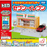 NEW TAKARA TOMY JAPAN TOMICA TOWN Build City 7&11 Seven Eleven Conven store