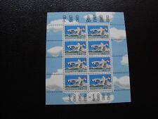 SUISSE - timbre yvert et tellier aerien n° 49 x8 n** (Z14) stamp zwitzerland
