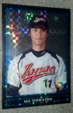 2009 Yu Darvish Bowman Chrome WBC Prospects X-Fractor Rookie Card /199