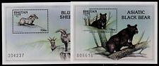 Bhutan 1151-2 MNH Animals, Black Bear, Blue Sheep