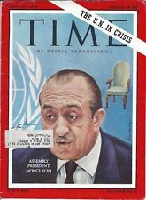 Mongi Slim UN President Autographed on Cover (only) of Time Magazine Psa Cert