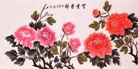 STUNNING ORIENTAL ASIAN ART CHINESE FAMOUS WATERCOLOR PAINTING-Peony flowers