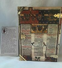 SIDDUR by Jack Jaget Hebrew & English Prayer Book Sidur 1984 Handcrafted NEW