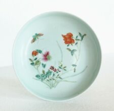 A beautiful Chinese Famille-Rose porcelain plate
