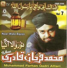 NOOR WALA  A  GAYA - MUHAMMAD FARHAN QADRI ATTARI - VOL 7 - NEW NAAT CD