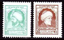 Syrien Syria 1974 ** Mi.1270/71 Arabische Persönlichkeiten Arab Personalites