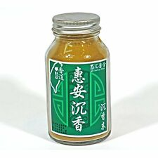 HoiAn Agarwood Aloeswood Incense Powder 50g, New