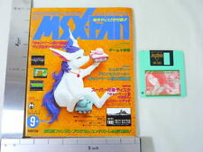 MSX FAN + DISK 1992/9 Book Magazine RARE Retro ASCII