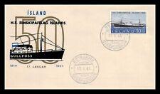 Iceland 1964 FDC, Gullfoss. Lot # 4.