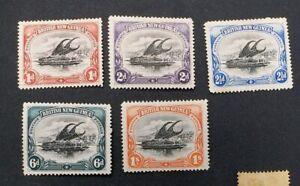 BRITISH NEW GUINEA 1901 1d 2d 2.5d 6d 1s SG 10 // 15 Sc  2 // 7 Mint No Gum