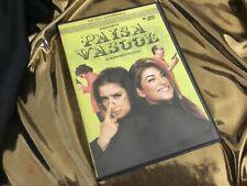 Paisa Vasool DVD Manisha Koirala, Sushmita Sen, Sushant Singh ENGLISH SUBTITLES