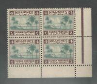 Sudan 1941 SG 84 Scarce 4m Tuti Island Corner Block of 4 VF UMM MNH