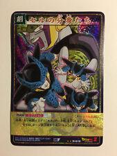 Dragon Ball Card Game Prism D-616