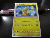 Pokemon card SM10a 009/054 Pikachu NM GG End Japanese