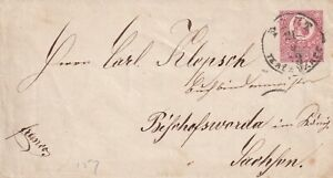 Hungary 1873. Stationery letter 5 Kr. inland first rate.
