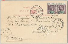 51971 -  ST LUCIA -  POSTAL HISTORY - POSTCARD to FRANCE 1909