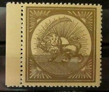 PERSIA Riester Essay Lion Label Stamp -  Mint MNH - VF - r75e10731