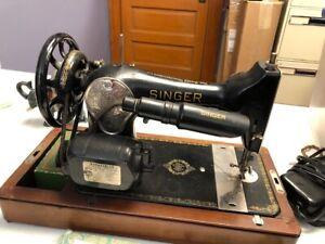 Vintage Singer Sewing Machine (1953)
