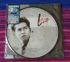 Alan Tam ( 譚詠麟) ~ Lorelei ( Picture Disc ) Lp