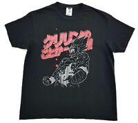 Dragon Ball Kai Vegeta Cospa Tee Black Size M Mens T Shirt