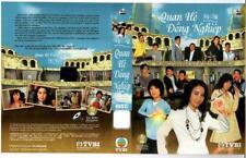 QUAN HE DONG NGHIEP - PHIM BO HONGKONG - 25 DVD -  USLT