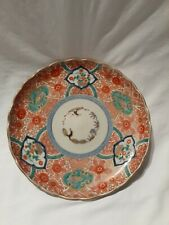 Antique Chinese Flower Scalloped Plate 9 1/2 Dia.  Signed. Excellent!