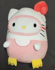 20 Inch Scuba Gear Hello Kitty Squishmallow