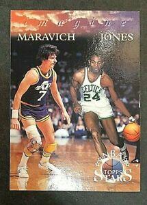 1996 Topps Stars Imagine #I13 Pete Maravich/Sam Jones