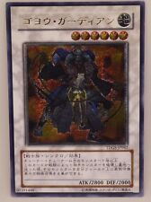 Yu Gi Oh Goyo Guardian TDGS-JP042 Wächter Ultimate RareJapanese Mint