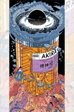 AKIRA Optic Nerve Jar Screen Printed Poster Art Laurie Greasley 12x24 Mondo