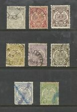 Territory Single Victorian (1840-1901) British Colony & Territory Stamps
