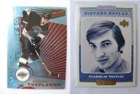 1997-98 Pacific Dynagon #61 Tsyplakov Vladimir  ice blue  kings