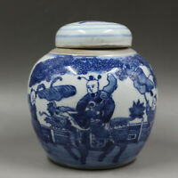 Chinese old porcelain Lid jar with blue and white porcelain pot