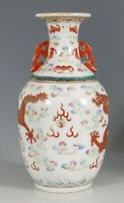 A Chinese Famille Rose Dragon Vase Guangxu Mark and Period L19thC