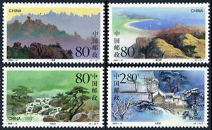China PRC 3044-3047, MNH. Laoshan Mountain, 2000-14