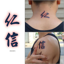 So Cool So Real! Temporary tattoos stickers,water-proof! Chinese words #XSG-M015