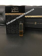 Abdul Samad Al Qurashi Sadeen Blend - decant 0.5ml Vial Attar/ittar Perfume Oil