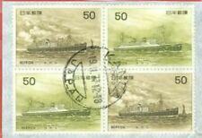 Japan Topic Ship Se-tanent Block of 4 used on cover to USA