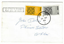 IRELAND, Scott #272-273 on FDC, Issued 7/14/69