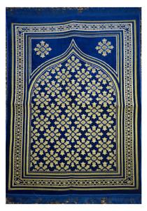 Mihrab Sponge Padded Best Quality Prayer Mat Turkish Cutwork Mussallah Janamaz