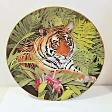 Hamilton Collector Plate Lord Of The Rain Forest Exotic Tigers Of Asia 1995