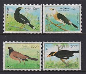 Laos - 1995, Birds set - MNH - SG 1434/7